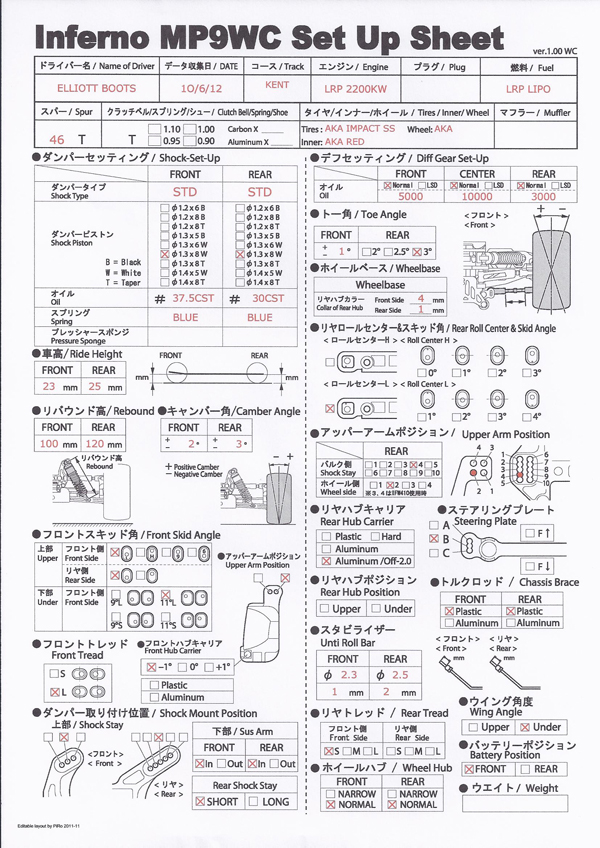 MP9WC-Set-Up-Sheet-10-06-12.jpg